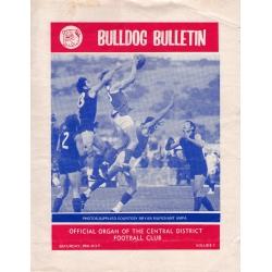 CDFC: Bulldog Bulletin, Vol 7, July 29, 1972