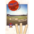 5DN Cricket Coaching Book SIGNED BY DAVID HOOKES & WAYNE PHILLIPS