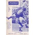 STURT FC: Spearhead Vol 04 #7
